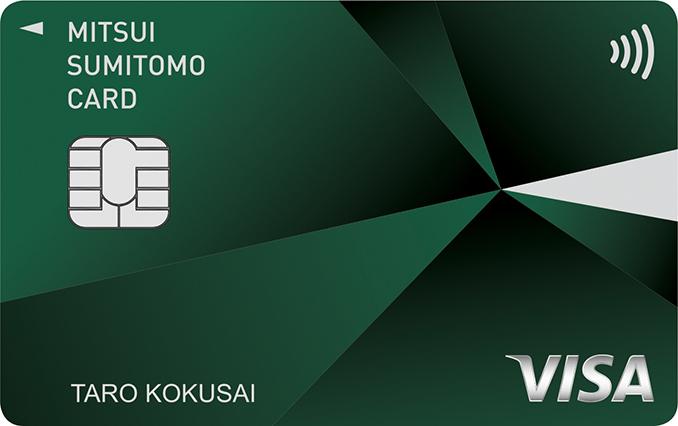 三井住友VISAクラシックカード_smbc-card-classic