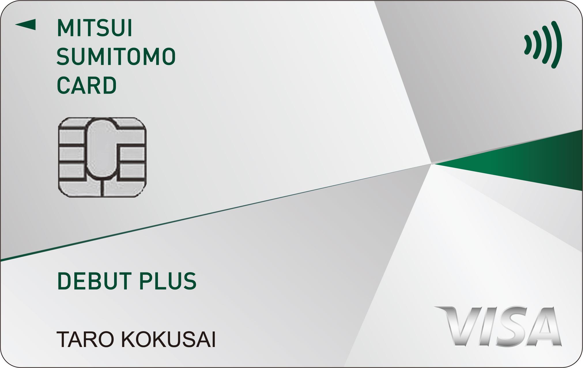 三井住友VISAデビュープラスカード_smbc-card-academy