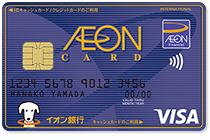 イオンカードセレクト_aeon-select