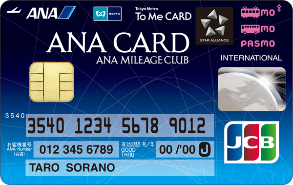ANA To Me CARD PASMO JCB_ana-tome