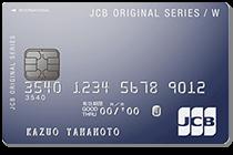 JCB CARD W_jcb-w