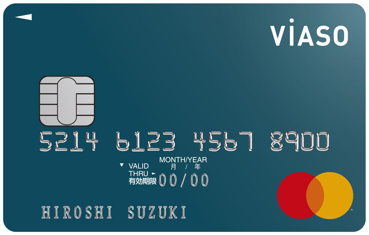 三菱UFJニコスVIASOカード_nicos-viaso
