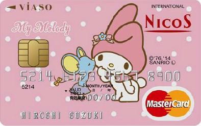 三菱UFJニコスVIASOカード(マイメロディ)